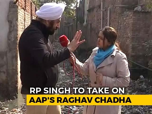 Video : Delhi Elections: BJP's RP Singh To Take On AAP's Raghav Chadha