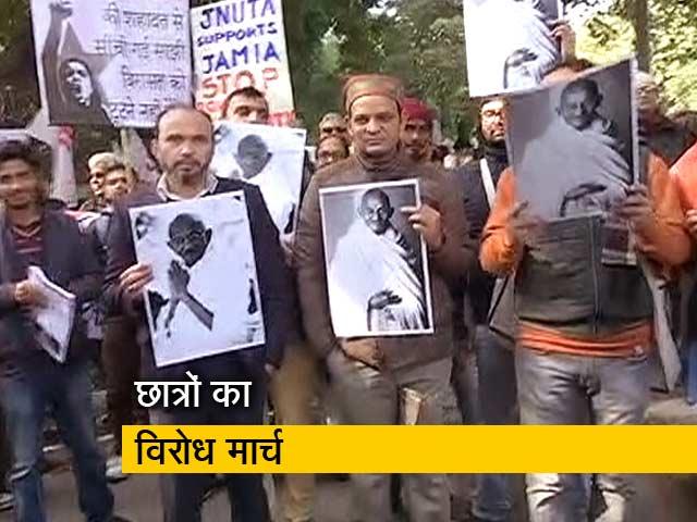 Video : JNU में गुंडों के हमले के खिलाफ मार्च