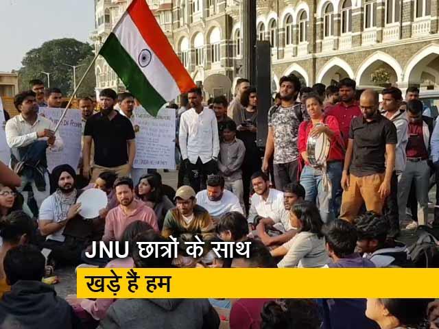 Videos : JNU में हुई हिंसा के खिलाफ देश भर में छात्रों ने किया प्रदर्शन