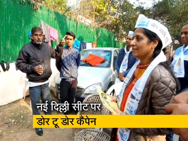 Videos : सिटी एक्सप्रेस : चुनाव प्रचार में उतरा अरविंद केजरीवाल का परिवार