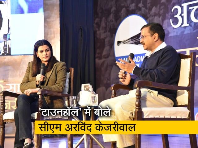 Videos : दिल्ली की सफाई, पानी और ट्रांसपोर्ट को सुधारना मेरी प्राथमिकता: अरविंद केजरीवाल