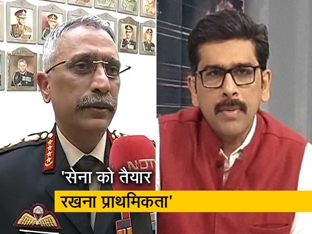Videos : हॉट टॉपिक: NDTV से बोले आर्मी चीफ- सेना राजनीति से दूर है और दूर ही रहेगी