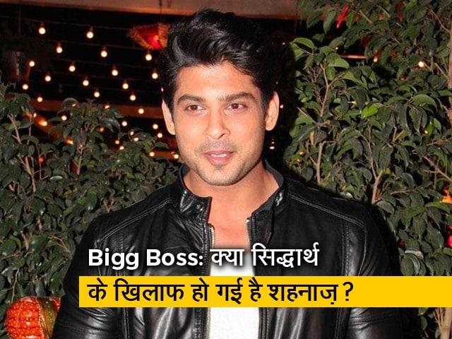 Video : Bigg Boss में होगा Vishal Madhurima का फैसला, Shehnaz Gill ने चली अनोखी चाल