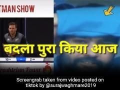 IND vs NZ: रोहित शर्मा के Super छक्के देख फैन्स बोले- 'ले लिया वर्ल्डकप का बदला...' देखें TikTok Viral Video