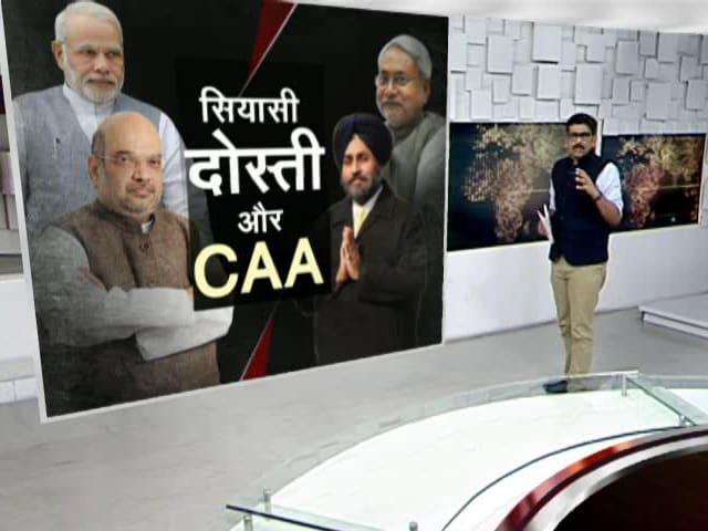 Videos : खबरों की खबर: BJP से छिटक रहे हैं सहयोगी दल?