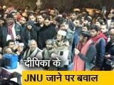 Video : सिटी सेंटर: दीपिका के JNU जाने को लेकर सोशल मीडिया पर भिड़े दो धड़े