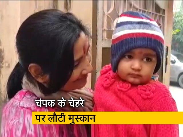 Videos : मासूम चंपक को मिला मां का साथ, 2 हफ्ते बाद रिहा हुईं एकता शेखर