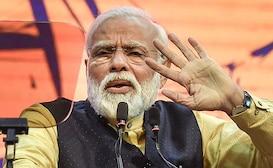 PM मोदी ने अरविंद केजरीवाल को दी जीत की बधाई, कहा- दिल्ली के लोगों की...