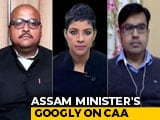 Video : Assam Minister Himanta Biswa Sarma's Googly On CAA