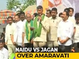 Video : Chandrababu Naidu Visits Agitating Farmers In Andhra Pradesh's Amaravati