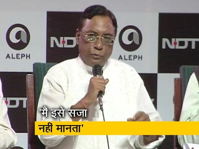 Videos : जेडीयू से निकाले जाने पर पवन वर्मा बोले- पार्टी की विचारधारा से हट गए हैं नीतीश कुमार