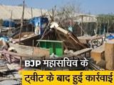 Video : रवीश कुमार का प्राइम टाइम: अवैध बांग्लादेशी बताकर घर किसने तोड़े?