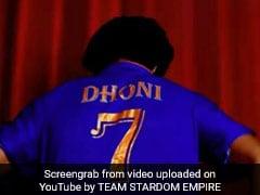 महेंद्र सिंह धोनी पर फैन्स ने बनाया रैप सॉन्ग, यूट्यूब पर Video ने मचा दी धूम