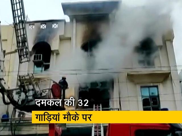 Videos : दिल्ली: पटपड़गंज इंडस्ट्रियल एरिया में आग, एक व्यक्ति की मौत