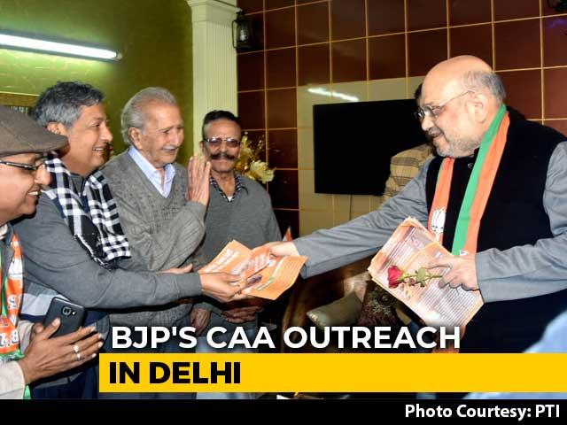 Video : Amit Shah Leads BJP's Door-To-Door Campaign On Citizenship Law