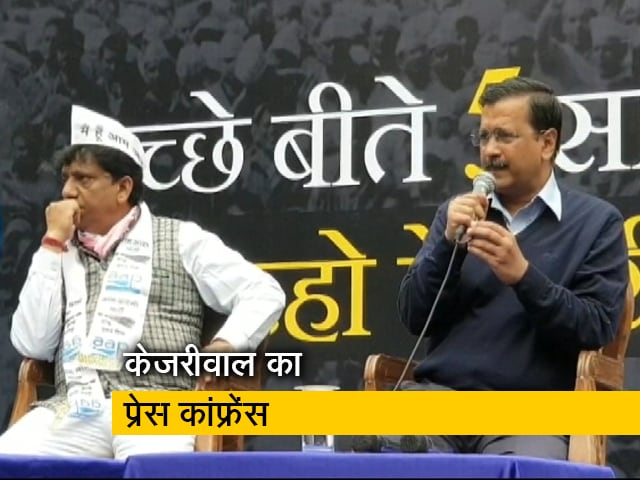 Video : Delhi Election 2020: हर नागरिक के घर जाने की कोशिश: CM अरविंद केजरीवाल