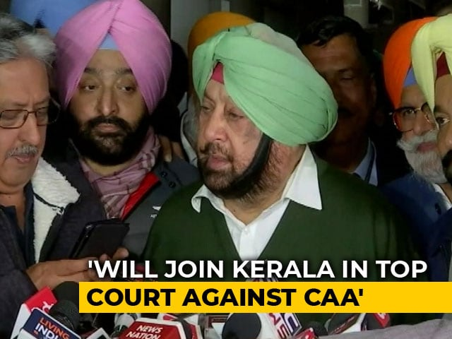 Video: After Kerala, Punjab Passes Anti-CAA Resolution
