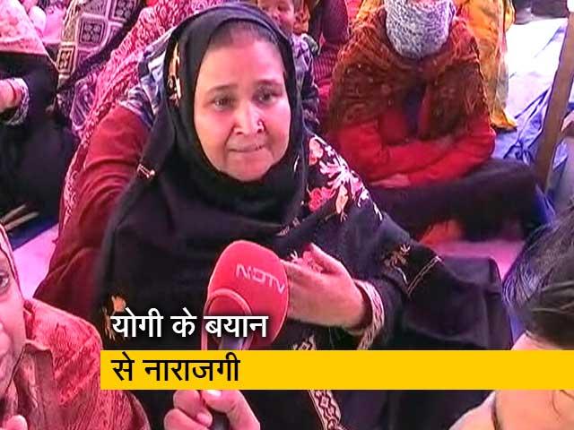 Videos : शाहीन बाग: उत्तर प्रदेश के मुख्यमंत्री की 'चेतावनी' वाले बयान से खफा हैं प्रदर्शनकारी औरतें