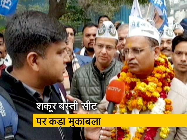 Videos : दिल्ली चुनाव : शकूर बस्ती सीट से जो भी जीतेगा इतिहास बनाएगा