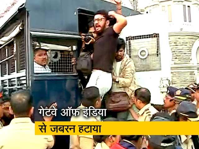 Videos : JNU Violence: प्रदर्शनकारियों को पुलिस ने गेटवे ऑफ इंडिया से उठाकर आजाद मैदान किया शिफ्ट