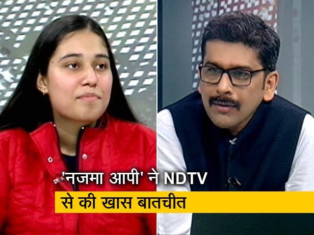 Videos : खबरों की खबर: CAA और JNU हिंसा मामलों को लेकर इंटरनेट सेंसेशन बनीं 'नजमा आपी'