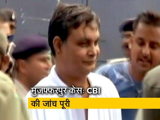Videos : मुजफ्फरपुर शेल्टर होम यौन उत्पीड़न केस से संबंधित 17 मामलों की जांच पूरी