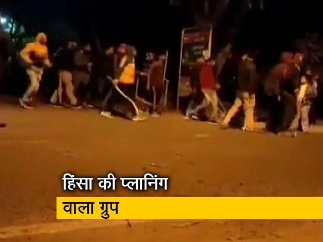 Videos : SIT को मिला JNU हिंसा में शामिल Whatsapp ग्रुप