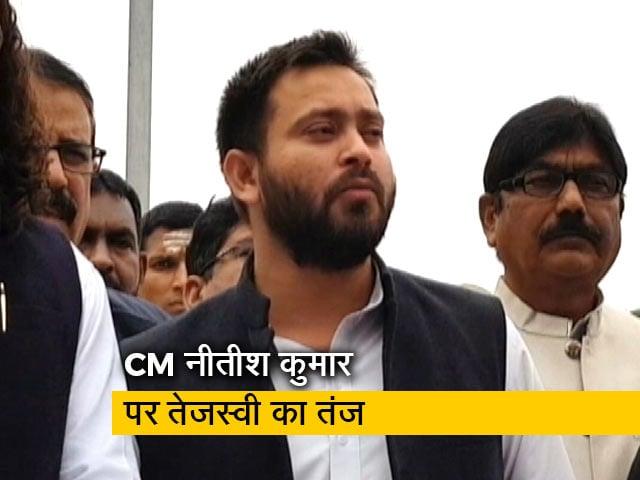 Videos : पवन वर्मा-नीतीश कुमार की जुबानी जंग पर तेजस्वी यादव का तंज