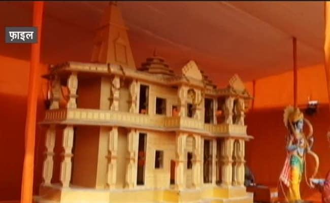 अगस्त के पहले सप्ताह में हो सकता है राम मंदिर का भूमि पूजन, पीएम मोदी कर सकते हैं दौरा: सूत्र