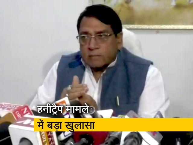 Videos : हनीट्रैप गैंग ने एक IAS अधिकारी से वसूले 1 करोड़ रुपये