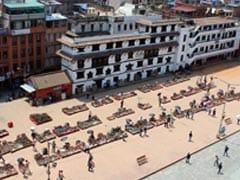 नेपाली कांग्रेस ने नए राजनीतिक मानचित्र के पक्ष में मत देने का फैसला किया