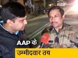 Videos : AAP ने 70 सीटों पर उतारे उम्मीदवार, 15 विधायकों का कटा टिकट