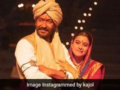 'तान्हाजी: द अनसंग वॉरियर' पर आया अजय देवगन के ऑन-स्क्रीन बेटे का कमेंट, बोले- काजोल आपने तो रुला दिया...