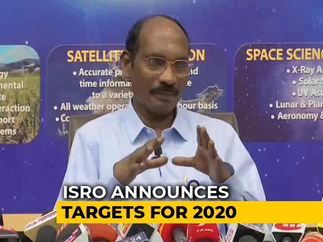 Video: 4 Astronauts Identified For Manned Mission Gaganyaan: ISRO