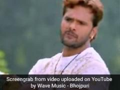 Bhojpuri Cinema: खेसारी लाल यादव के 'लगावे बोरो प्लस' गाने का धमाल, थम नहीं रहा Video देखने का सिलसिला