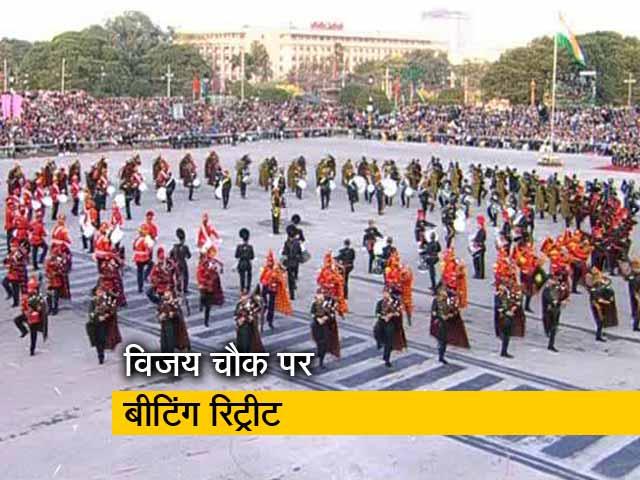 Videos : बीटिंग रिट्रीट में सेना के बैंड्स ने अपनी धुनों से बांधा समां