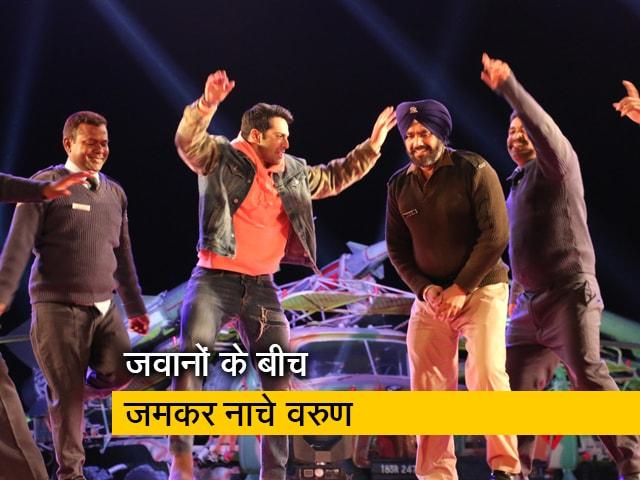 Video : 'जय जवान' के मंच पर वरुण धवन और जवान के बीच डांस का 'मुकाबला'