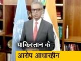 Video : UNSC में कश्मीर पर पाक के दावों को किसी सदस्य ने नहीं माना प्रमाणिक: सैयद अकबरुद्दीन