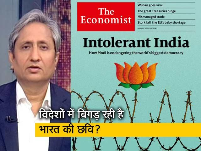 Video : रवीश कुमार का प्राइम टाइम: पश्चिमी मीडिया के कवर पर क्यों बदली मोदी और भारत की छवि?