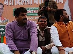 Delhi Assembly Election: BJP ने शुरू किया 'मेरी दिल्ली, मेरा सुझाव' कैंपेन, जनता की राय से बनेगा घोषणापत्र