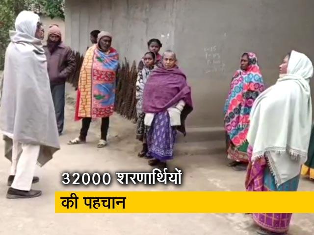 Videos : उत्तर प्रदेश में नागरिकता कानून के बाद 32 हजार शरणार्थियों की हुई पहचान