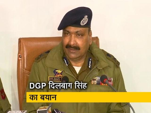 Videos : DSP दविंदर सिंह को राज्य से मिला सम्मान लिया जाएगा वापस: दिलबाग सिंह