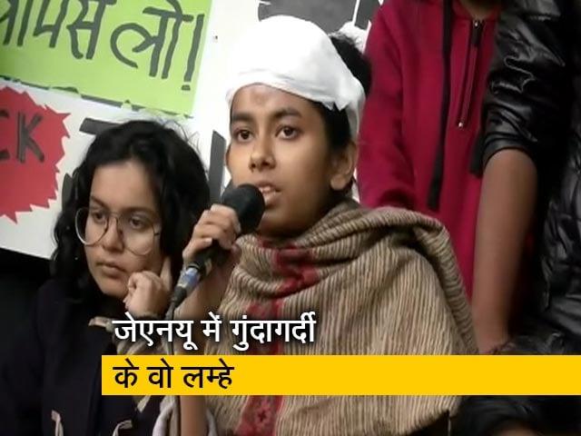 Videos : सिटी सेंटर: JNU हमले की कहानी घायल छात्रों और शिक्षकों की जुबानी