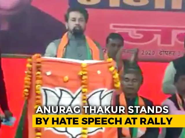 "Video : After <i>Goli Maaro</i> Row, Minister Anurag Thakur says ""Gauge People's Mood"""