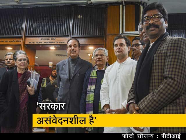 Videos : मोदी सरकार पर बरसीं सोनिया गांधी, कहा- लोगों को गुमराह कर रहे हैं प्रधानमंत्री और गृहमंत्री