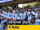 Video : रवीश कुमार का प्राइम टाइम: CAA के खिलाफ केरल सरकार सुप्रीम कोर्ट में