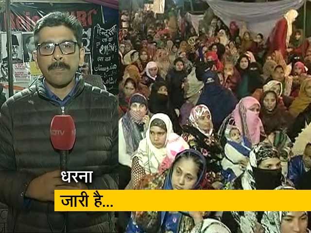Video : खबरों की खबर: शाहीन बाग में सड़क बंद और धरना जारी, महिलाओं की अगुवाई में मोर्चाबंदी