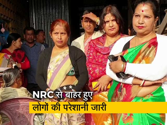 Videos : रवीश कुमार का प्राइम टाइम: NRC की फाइनल लिस्ट का नोटिफिकेश कब?