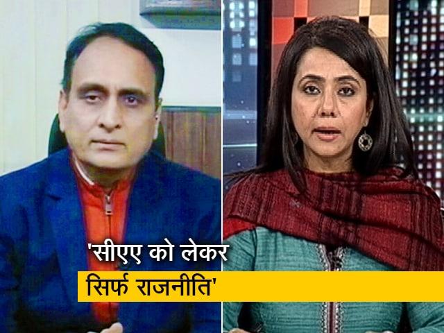 Videos : नागरिकता कानून में कुछ भी अनैतिक नहीं है - सांसद, राकेश सिन्हा
