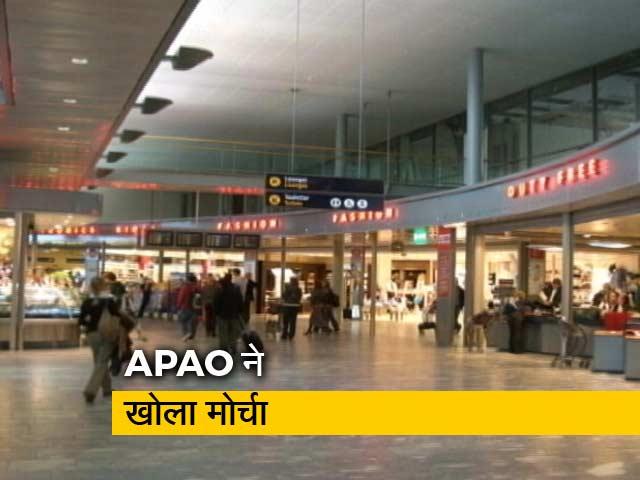Video : रवीश कुमार का प्राइम टाइम: ड्यूटी फ्री दुकानों से शराब खरीदने की सीमा घटाने के खिलाफ APAO